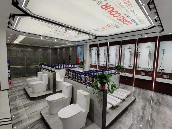 朗科瓷砖·卫浴