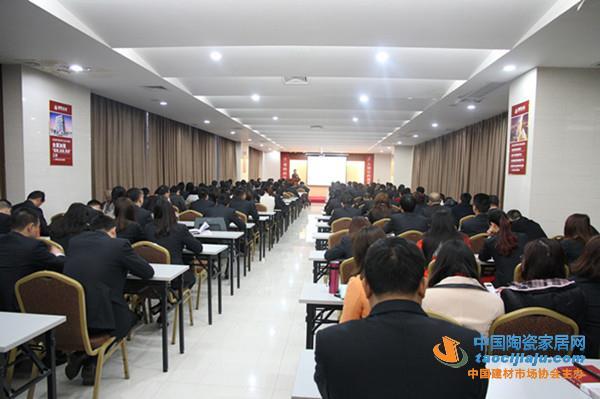将军公司新春工作大会暨力量训练营落幕