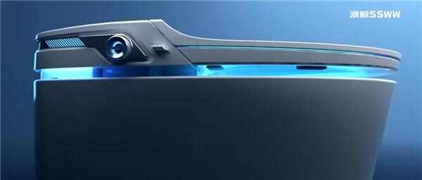 2021新品浪鲸卫浴脉霸S12智能温控坐便器