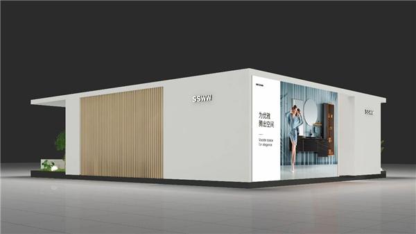 卫浴十大品牌浪鲸卫浴即将亮相2021上海建博会